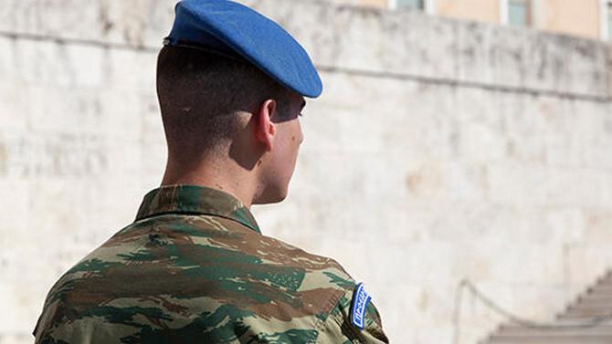 Yunanistan'da askerlik süresi 12 aya çıkartıldı