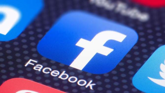 Facebook'a ''ırkçılık'' soruşturması