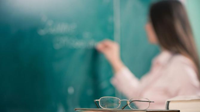 20 bin öğretmen atamasında başvurular başladı