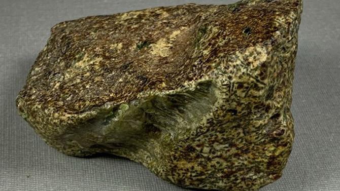 Uzaydan gelen en yaşlı cisim bulundu