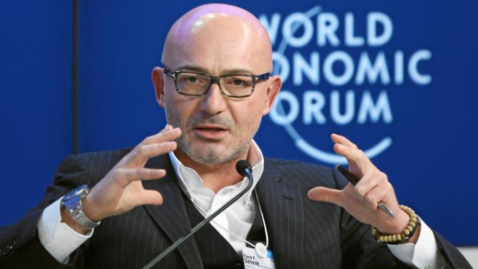Doğuş Holding'den 2020'de 5,6 milyar TL zarar