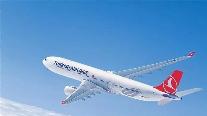 THY'den yolculara kritik ''form'' uyarısı