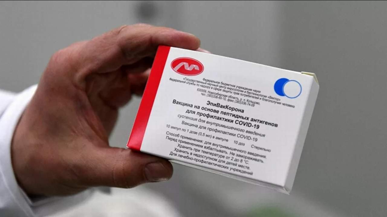 Rusya'nın 2. koronavirüs aşısının test sonuçları geldi