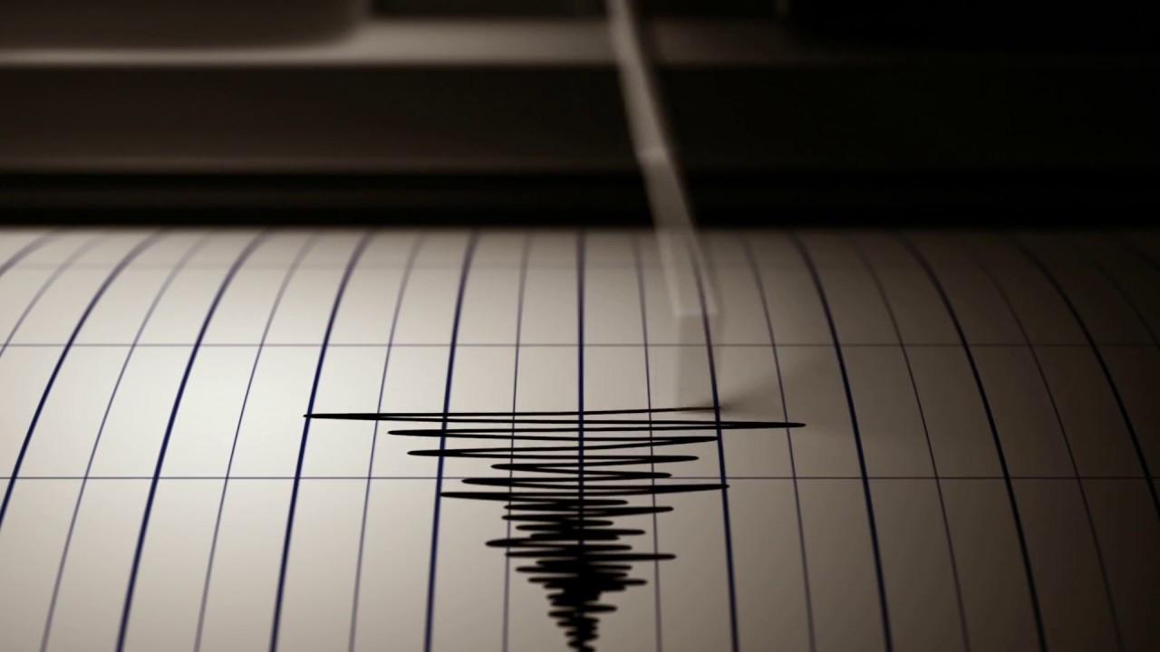 AFAD duyurdu! Mersin'de korkutan deprem