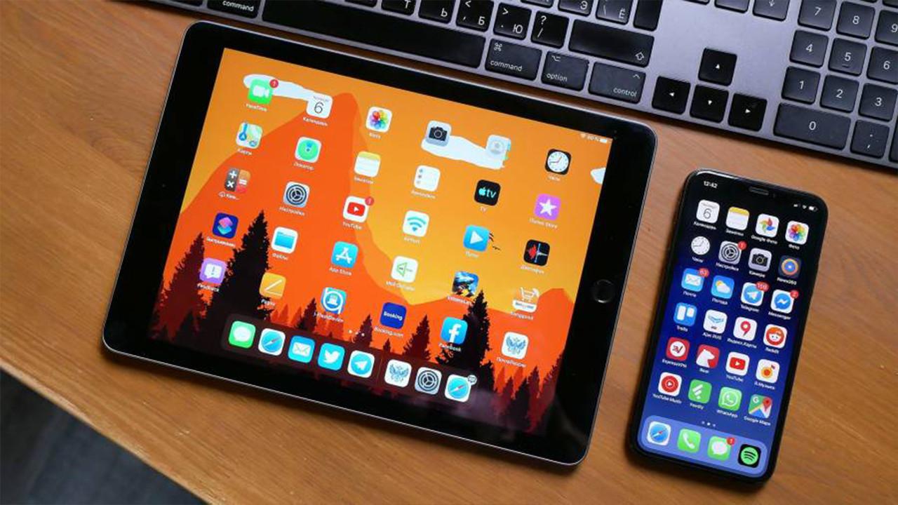 iPhone'lara güncelleme geldi! İşte yeni özellikler