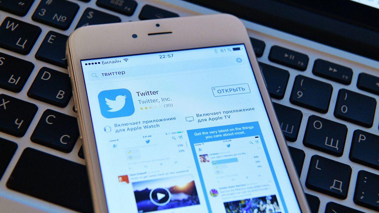 Türkiye tweet sansüründe zirveye oynuyor