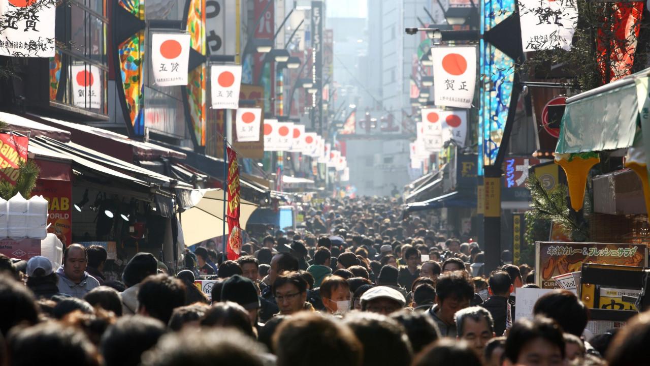 Japonya'da faiz sıfırlandı