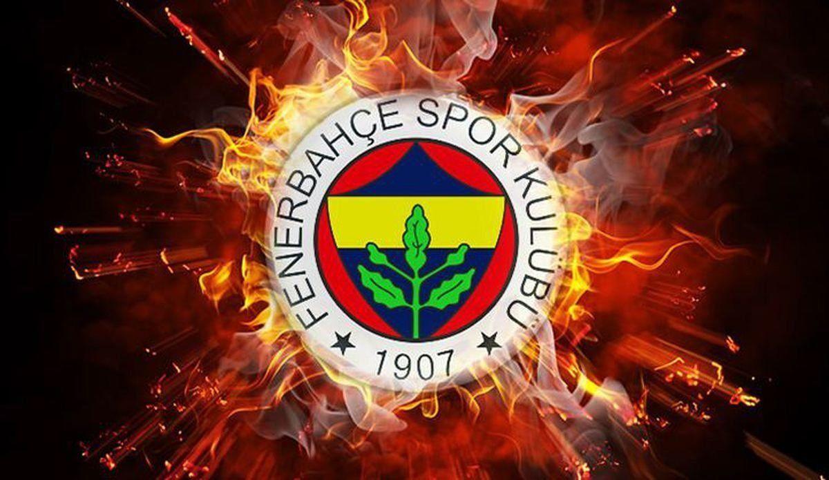 Fenerbahçe golcü transferinde 2 yıldız isim için düğmeye bastı - Resim: 1
