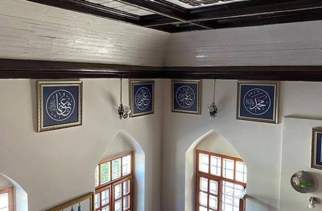 İstanbul'un en uzun isimli camisi: İnsanlar adını söylerken unutuyor - Resim: 4