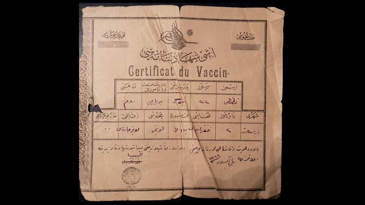 İşte II. Abdülhamid'in tuğrası ile basılan aşı sertifikası