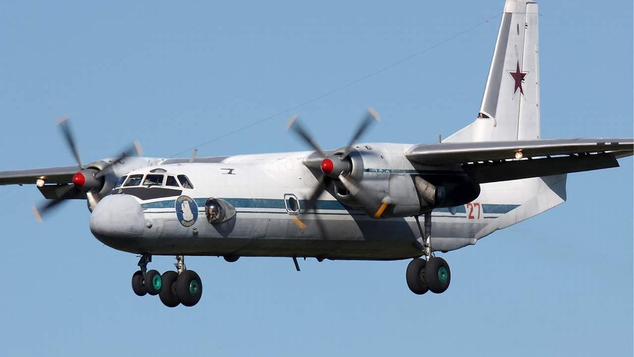 Rusya'da bir uçak radardan kayboldu