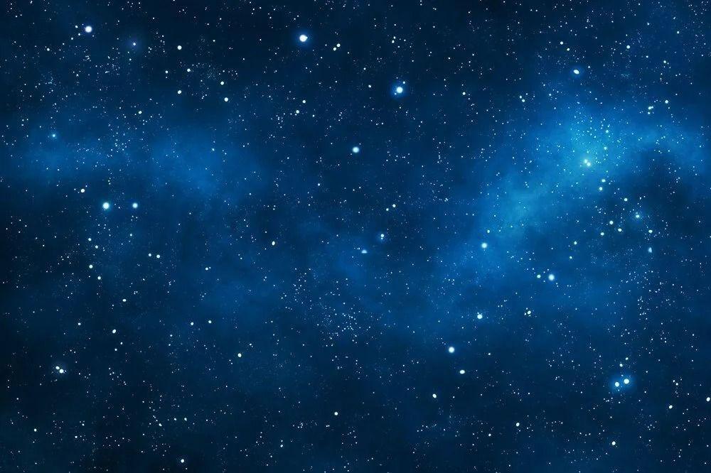 Uzayda esrarengiz keşif: Devasa bir ''boşluk'' bulundu - Resim: 1