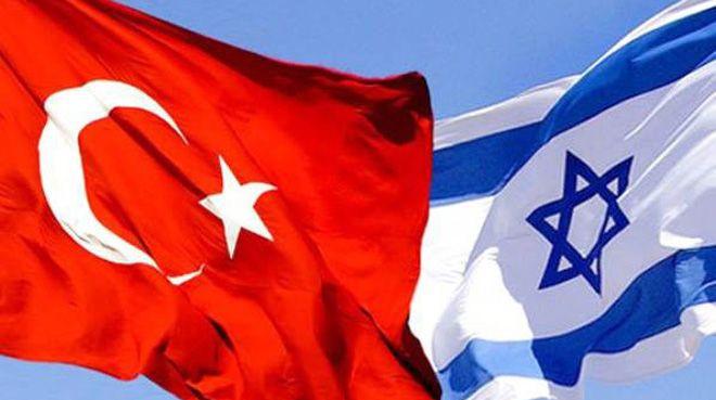 İsrail'den Türkiye açıklaması: Birkaç ay içinde...