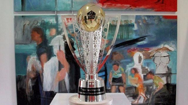 Spor Toto Süper Lig'in şampiyonluk kupası