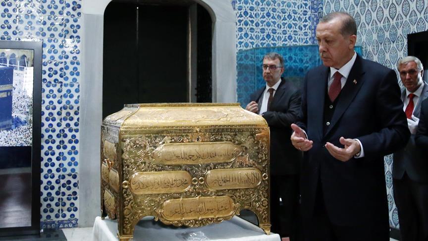 Erdoğan'dan çok özel ziyaret