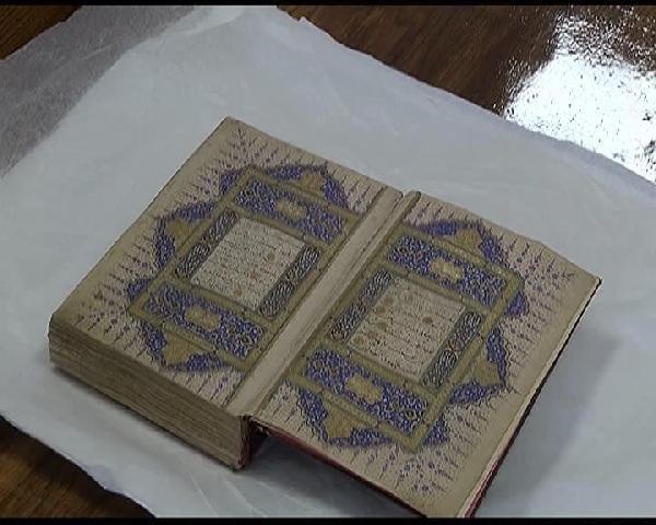 524 yıllık Kuran-ı Kerim ait olduğu yere geri döndü