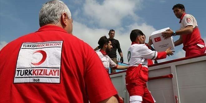 Kızılay, KPSS şartsız personel alımı yapacak